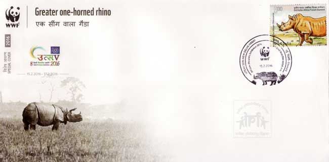 Special Cover on Greater One-horned Rhinoceros