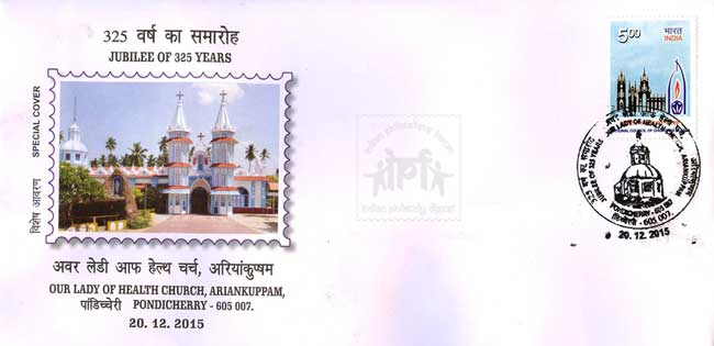 Special Cover on Jubilee of 325 Years of Our Lady of Health Church, Ariankuppam
