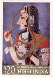 Indian Miniature Paintings - Radha