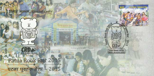 Special Cover on Patna Book Fair 2015