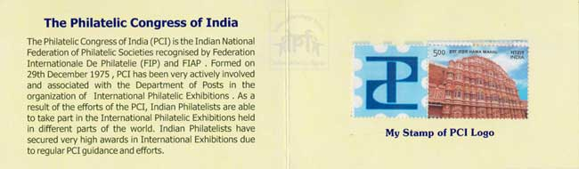 Stamp Booklet with the 'My Stamp', bearing logo of the Philatelic Congress of India released at PCI Regional Meeting