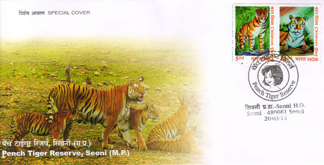 Special Cover on Pench Tiger Reserve, Seoni