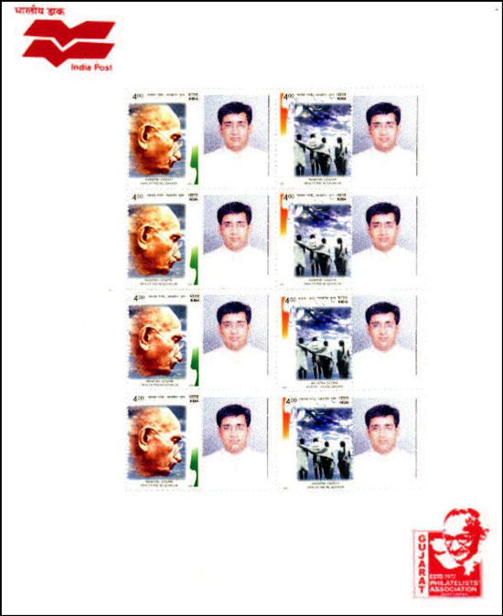 Proposed issue of Personalised Stamps at Ahmedabad