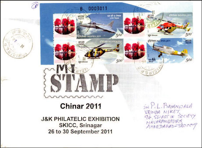 Chinar 2011 My Stamps