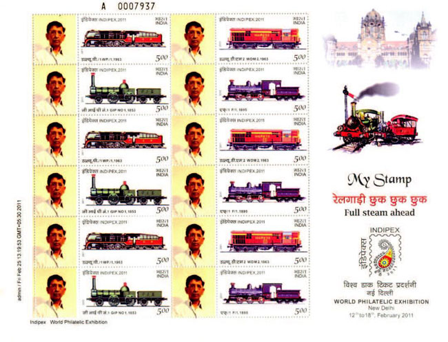 My Stamps at Indipex-2011