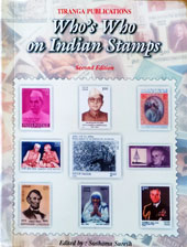 Who's Who On Indian Stamps