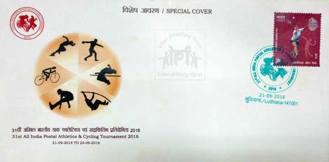 Special Cover on 31st All India Postal Athletics & Cycling Tournament