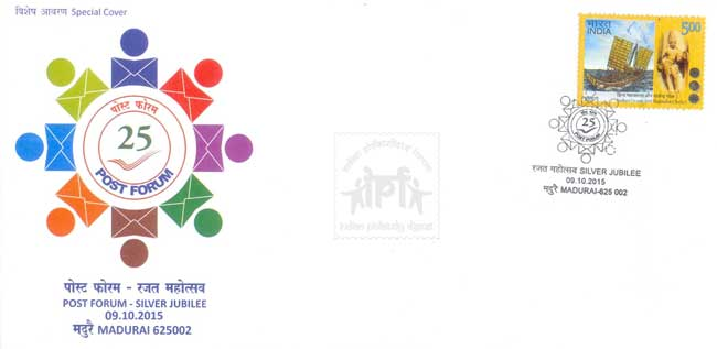 Special Cover on Silver Jubilee of Post Forum