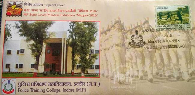 Special Cover on Police Training College, Indore