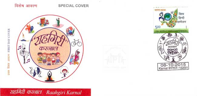 Special Cover on 'Raahgiri Karnal'