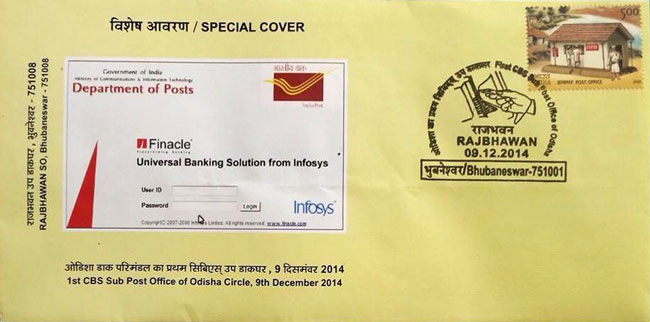 Special Cover on 1st CBS Sub Post Office of Odisha Circle