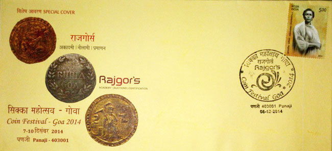 Special Cover on Rajgor's Coin Festival