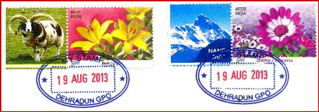 Shree Nanda Devi Raj-Jaa My Stamps
