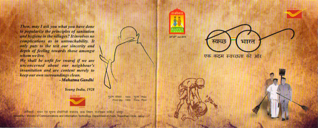 Stamp Booklet on Swachh Bharat Abhiyaan