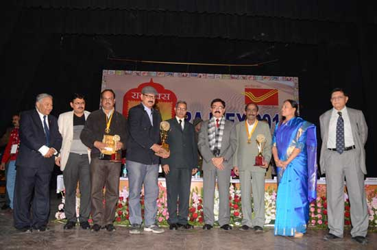 Rajpex - 2015 Prize Distribution