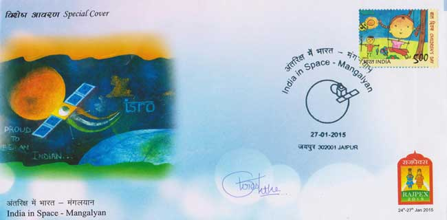 Special Cover on India in Space – Mangalyan