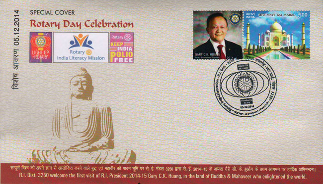 Special Cover on Rotary Day Celebrations