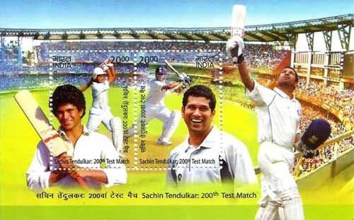 200th Cricket Test Match of Sachin Tendulkar