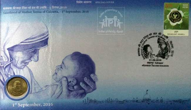 Special Cover on Sainthood of Mother Teresa of Calcutta