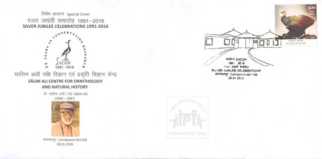 Special Cover on Silver Jubilee Celebrations of Salim Ali Centre for Ornithology and Natural History