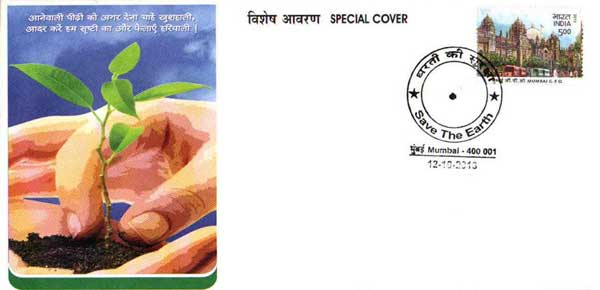 Save the Earth Special Cover