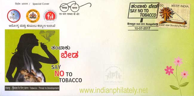 Special Cover on theme 'Say NO to Tobacco'