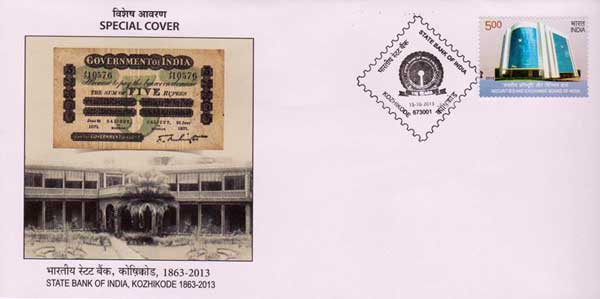 State Bank of India, Kozhikode Branch Special Cover