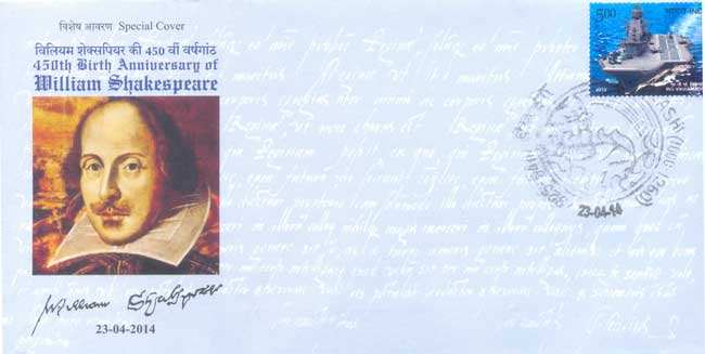 450th Birth Anniversary of William Shakespeare Special Cover