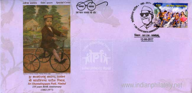 Special Cover on 135th Birth Anniversary of Shantalingappa Patil Nimbal