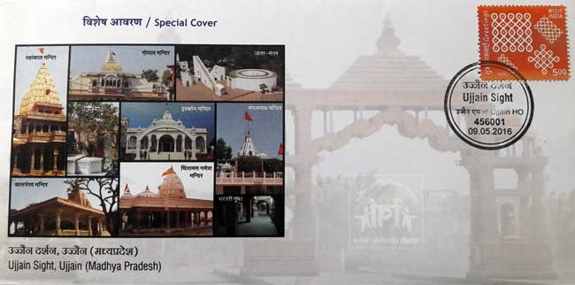 Special Cover on Ujjain Darshan