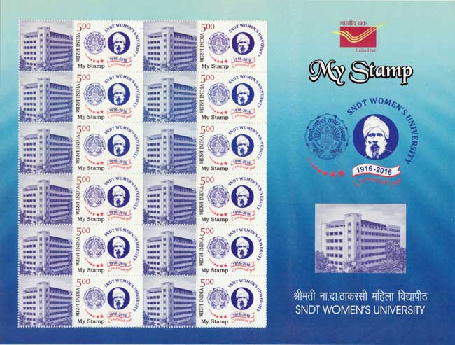 Customised My Stamp on SNDT Women's University released