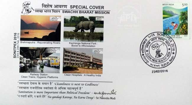Special Cover on Swachh Bharat Abhiyan