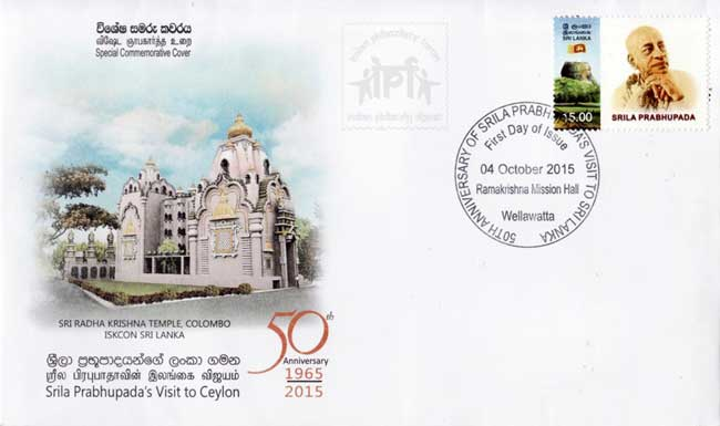 Commemorative Stamp on 50th anniversary of Srila Prabhupada's visit to Sri Lanka