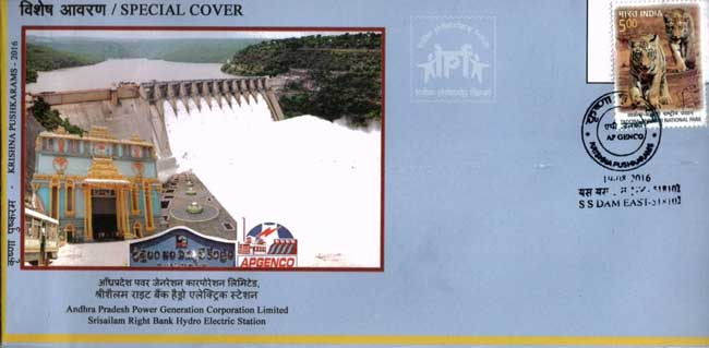 Special Cover on Srisailam Right Bank Hydro Electric Station
