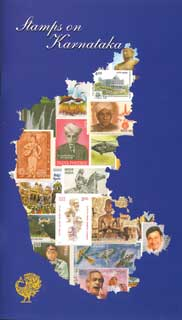 Stamps on Karnataka