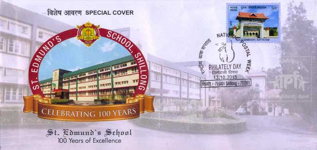 Special Cover on Centenary of St. Edmund's School, Shillong