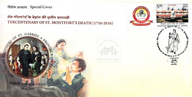 Release of Special Cover on Monthfort Brothers of St. Gabriel
