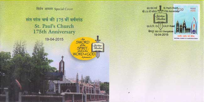 Special Cover on 175th Anniversary of St. Paul's Church, Bangalore