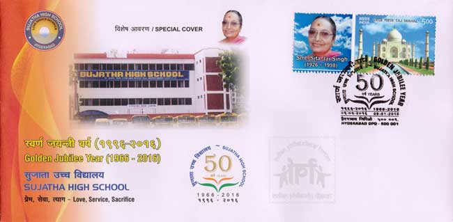 Special Cover on Golden Jubilee of Sujatha High School