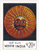 Indian Masks - Sun