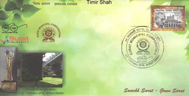 Special Cover on Surat Smart City