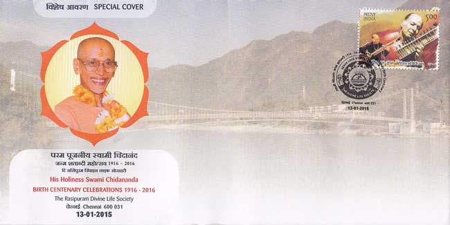 Special Cover on Swami Chidananda Birth Centenary Celebration - 13th January 2014.