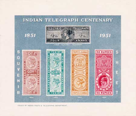 Indian Telegraph Centenary Souvenir Sheet