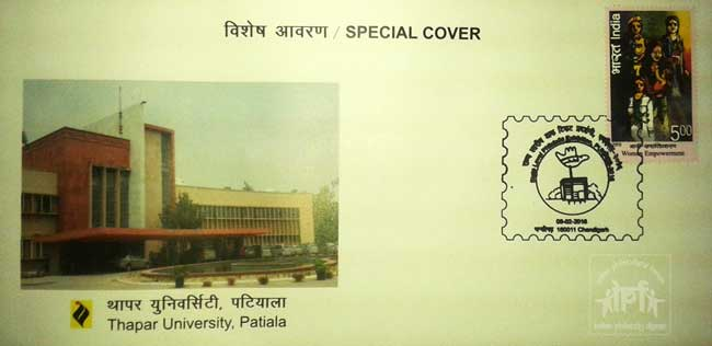 Special Cover on Thapar University, Patiala