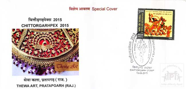 Special Cover on Thewa Art