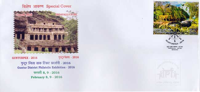 Special Cover on Undavalli caves