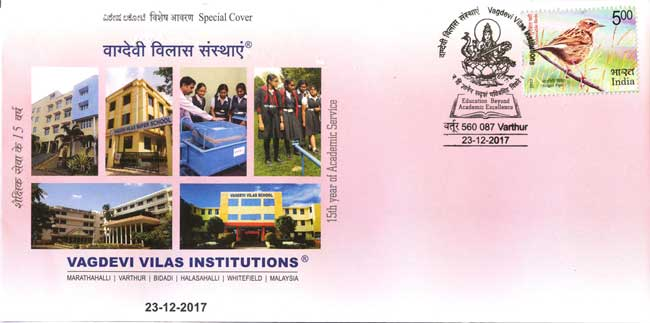 Special Cover on Vagdevi Vilas Institutions