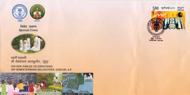 Special Cover on Golden Jubilee Celebrations of Sri Venkateswara Balakuteer, Guntur