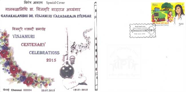 Special Cover on Dr. Vinjamuri Centenary Celebrations