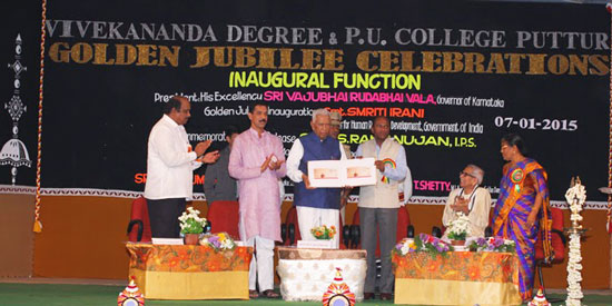 Special Cover on Golden Jubilee of Vivekananda College, Nehrunagar, Puttur